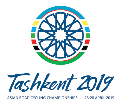 ACC Asian Road Championships