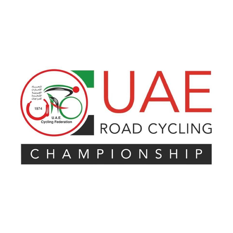 UAE Road Cycling Championships